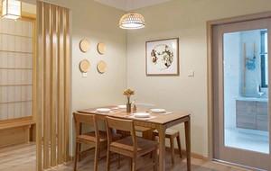 小户型简约日式风格餐厅装修效果图