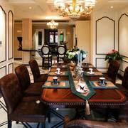 典雅美式别墅餐厅装修效果图