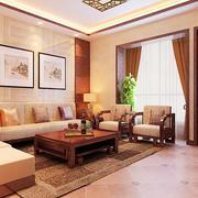 120平米现代中式风格客厅设计装修效果图赏析