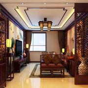 中式风格三居室客厅隔断设计效果图赏析