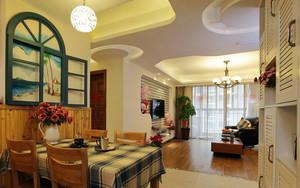 地中海风格开放式客厅餐厅一体吊顶装修效果图