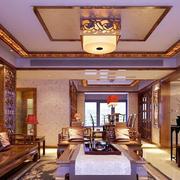90平米现代中式风格客厅天花设计效果图鉴赏