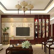 96平米新中式风格客厅餐厅隔断装修效果图赏析