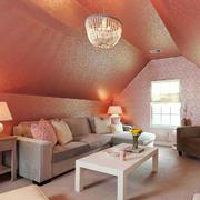 127平米简欧风格阁楼客厅装修效果图鉴赏