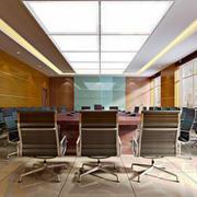 120平米现代风格高端会议室装修效果图鉴赏