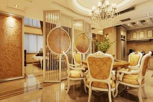 129平米欧式风格精致客厅餐厅镂空隔断装修效果图