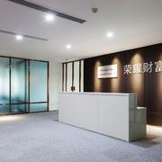 40平米现代风格办公室前台装修效果图赏析