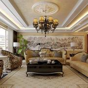 189平米欧式风格客厅天花装修效果图赏析