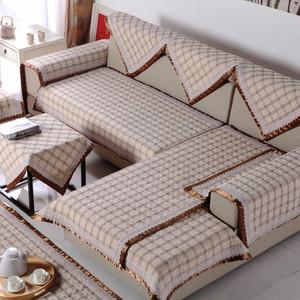 都市小清新风格客厅沙发巾装修效果图鉴赏
