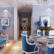 120平米地中海风格客厅餐厅装修设计效果图