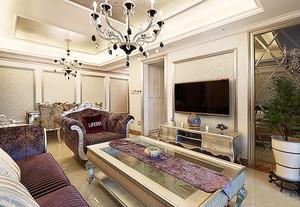 131平米现代法式风格客厅装修效果图鉴赏