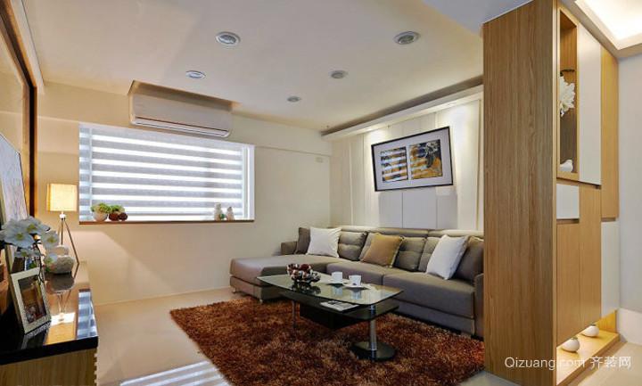 96平米现代简约原木风格室内装修效果图赏析