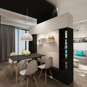 现代简约风格两居室室内客厅餐厅隔断装修效果图