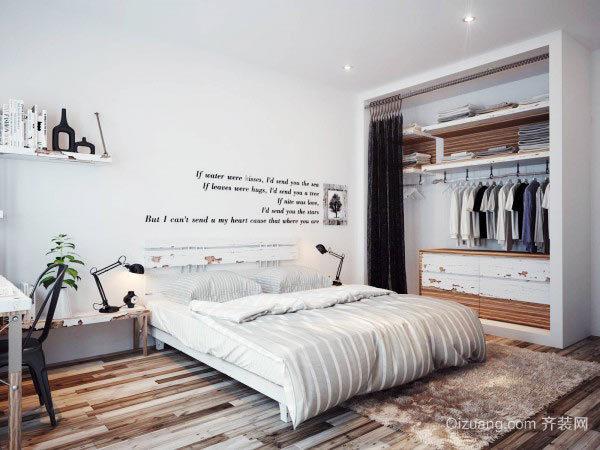 18平米北欧风格卧室衣柜设计效果图赏析