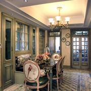 132平米古典欧式风格餐厅装修效果图赏析