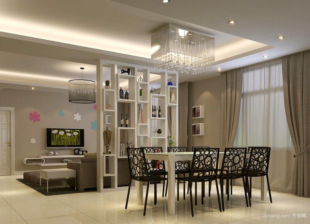 110平米现代简约风格客厅餐厅隔断设计效果图