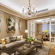 奢华欧式风格二居室客厅餐厅隔断设计效果图