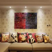 后现代风格小户型客厅沙发背景墙装修效果图