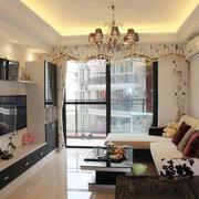 简欧风格两居室室内客厅窗帘装修效果图