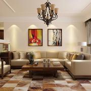 80平米现代美式风格客厅沙发背景墙装修效果图