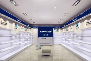 40平米现代简约风格鞋店展柜设计效果图