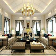 154平米欧式风格客厅吊灯装修效果图赏析