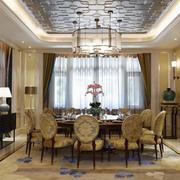 新中式风格大户型餐厅吸顶灯装修效果图
