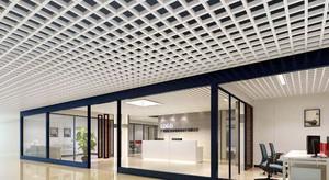后现代风格办公室玻璃隔断设计装修效果图