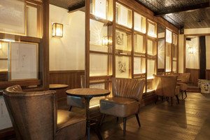 238平米后现代风格咖啡厅装修效果图赏析