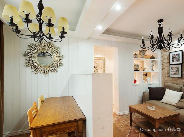 美式风格两居室餐厅隔断装修效果图赏析