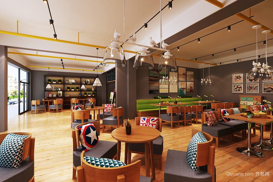 130平米后现代风格咖啡厅沙发装修效果图赏析