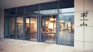 90平米现代风格茶楼装修效果图