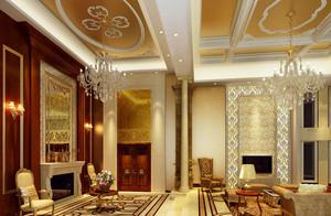 300平米欧式风格奢华宫廷风别墅装修效果图