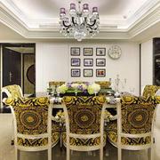 欧式风格三居室室内餐厅照片墙装修效果图赏析
