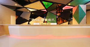 现代风格KTV前台设计装修效果图赏析