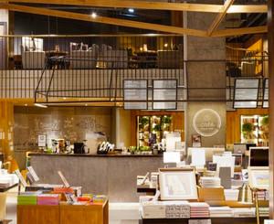 300平米后现代风格书店设计装修效果图