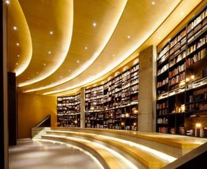 200平米现代风格大型书店设计装修效果图