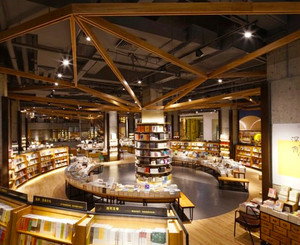 300平米现代风格精致大型书店设计装修效果图