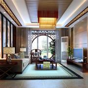 中式风格雅韵精致客厅装修效果图赏析