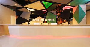 现代风格KTV前台设计装修效果图