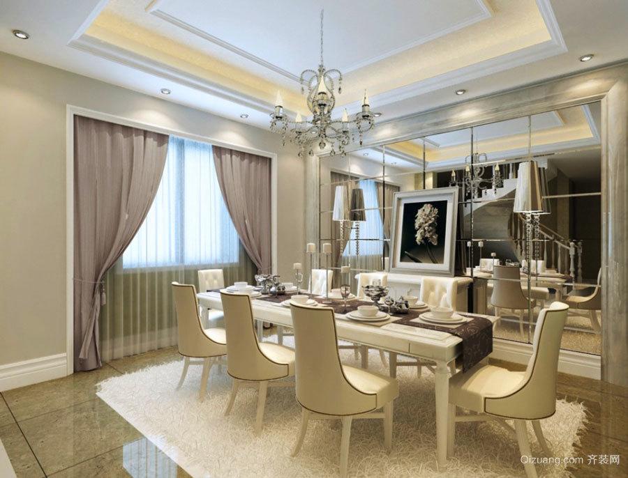 简欧风格大户型室内精美餐厅背景墙装修效果图