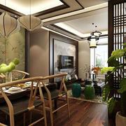 中式风格两居室餐厅隔断设计装修效果图