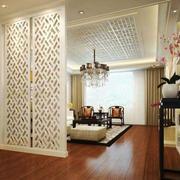 简欧风格两居室精致室内玄关隔断设计装修效果图