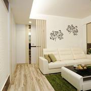 现代简约风格小户型客厅装修效果图赏析