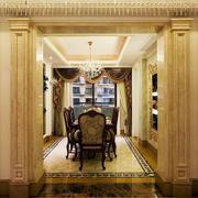 欧式风格别墅室内餐厅窗帘设计装修效果图赏析