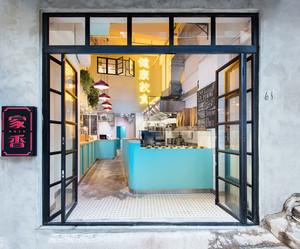 60平米现代风格港式餐厅设计装修效果图