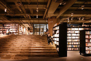 260平米乡村风格大型书店设计装修效果图