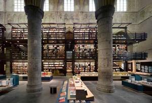 300平米欧式风格大型书店设计装修效果图