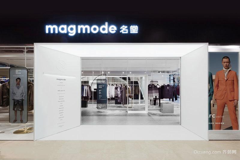90平米現代簡約風格服裝店設計裝修效果圖賞析