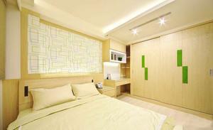 140平米现代风格精致四室两厅室内装修效果图案例